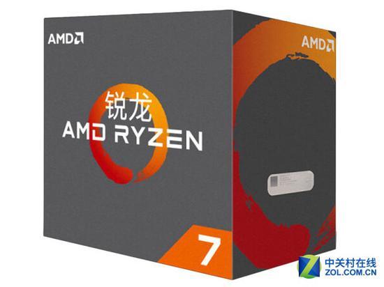 锐龙AMDRyzen71700X