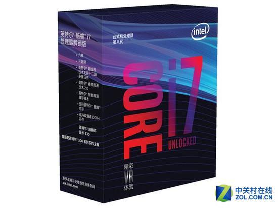 全新的Intel酷睿i7-8700k处理器