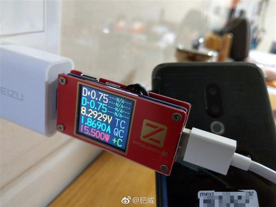 如果使用QC3.0充电头,充电功率仅仅2W上下,连最最普通的5W都达不到。
