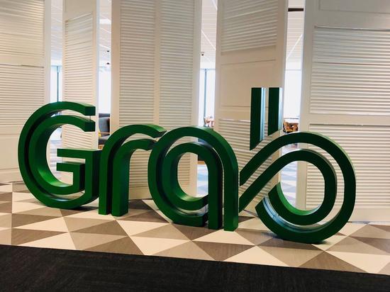 出行公司Grab年收入破10亿美元 进军金融服务业