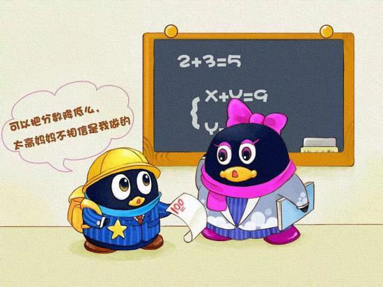 再见 QQ宠物 腾讯宣布9月15日正式停止《QQ宠物》