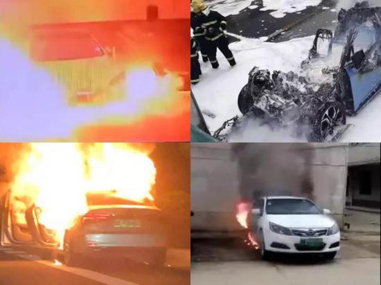 左上:上海,一辆特斯拉Model S在某地库爆燃,起火原因为电池短路;