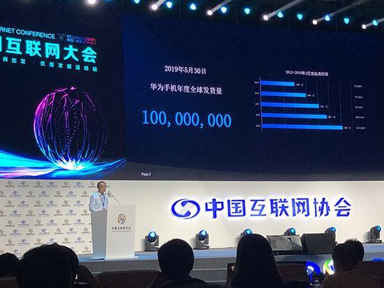 7月9日,2019中國互聯網領軍企業論壇在北京舉行。澎湃新聞記者 湯琪 圖