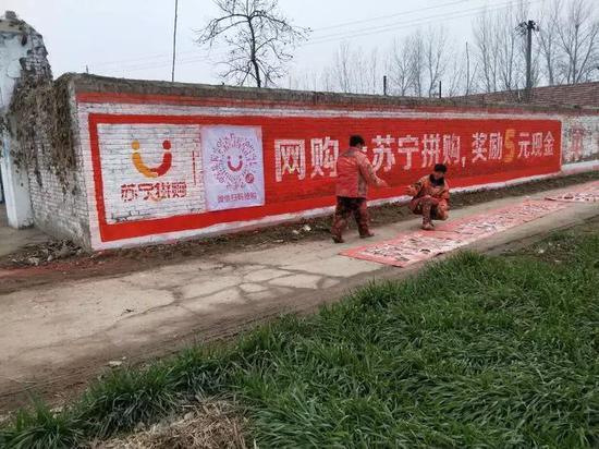 """去年底苏宁拼购的广告还只是奖5元,今年就升级成""""10元"""""""