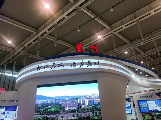 CSDN摄于第十五届南京软博会