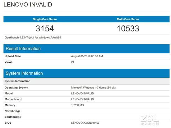 联想骁龙8cx笔记本曝光 配备16GB内存