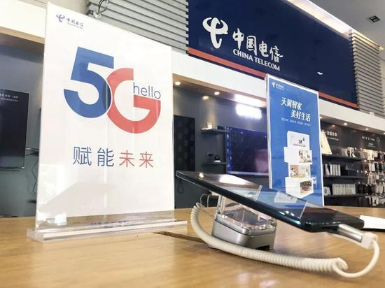 9月有望推正式套餐:中国电信在京抢跑5G