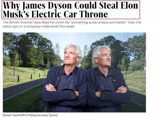戴森造车,从入门到放弃?