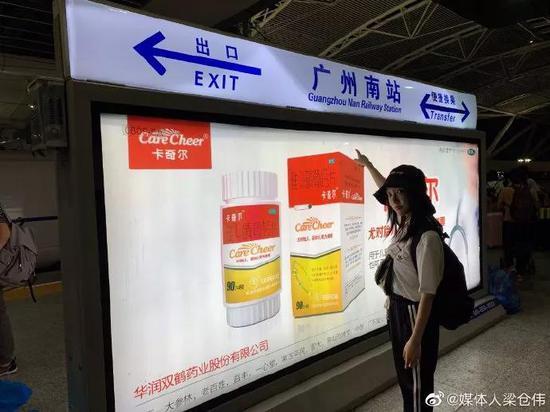 沙龙平台真人_蒋欣希望网友不要催她减肥,但专业的演员应该为了角色做一些牺牲