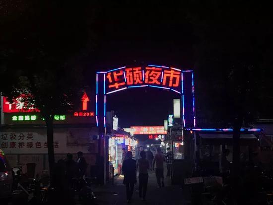 """澳门美高梅备用地址 - """"追梦2020·全球寻访中国匠心""""邀您加入"""