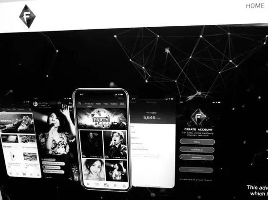 「澳门银河网赌场导航」当虹科技客户持续变动存多方关联交易 成IPO拦路虎?