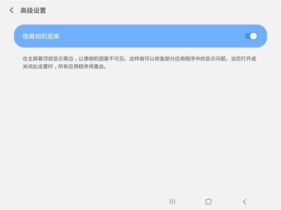 ak彩票网注册登陆,「新中国成立70周年」五星红旗是如何诞生的?