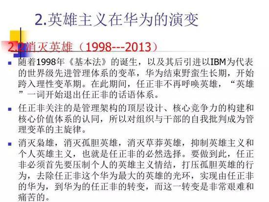 """248网址_推广应用""""粤省事""""综合便民服务板块,就是省事"""