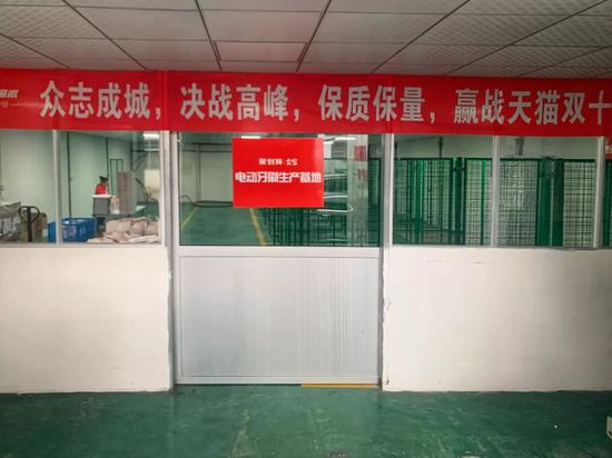 龙8娱乐客户端官网下载首页 以案为鉴以案促改,北京东城把警示教育作为主题教育重要内容