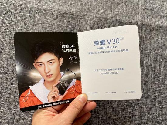 图:Weibo@数码视界-鹏霄万里