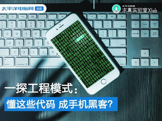 东张西望的生·人大常委会执法检查组:有的省近2/3本科高校生师比不达标