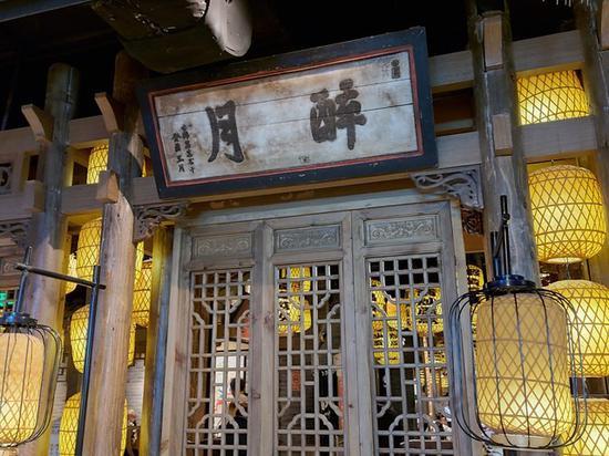 皇冠国际在线影院_注意!福州市将启用43处电子监控抓拍设备