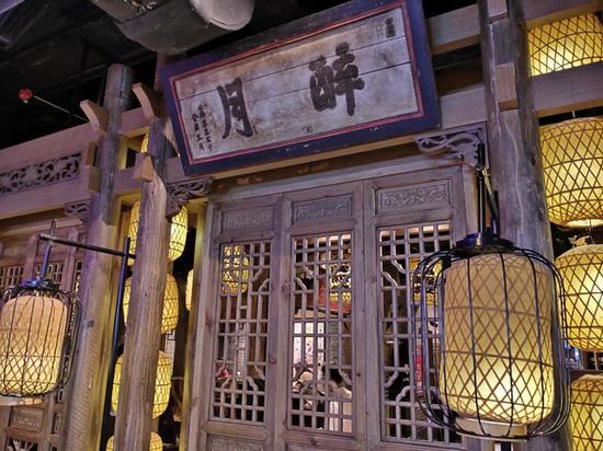 博亿备用_一荤两素一碗米饭=5.5元!杭州这家老年食堂已经开了12年了