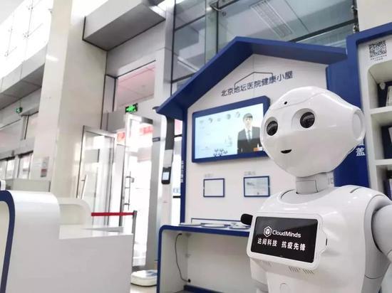 达闼科技投放于北京地坛医院的智能服务机器人 | 达闼科技官网