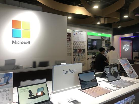 王奇为〗微软用户检修电脑