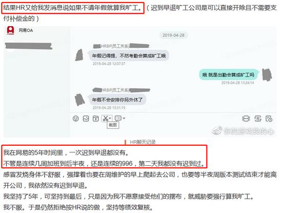 6t娱乐彩票网怎么样,蔚来汽车李斌:七八月遭受了压力 行业迎来新拐点