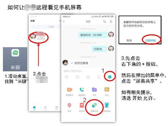 中国首个专注移动社交App关停,曾是微信第一对手 互联网 第4张