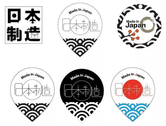 """日本制造从""""山寨""""到创新 中国的前车之鉴"""