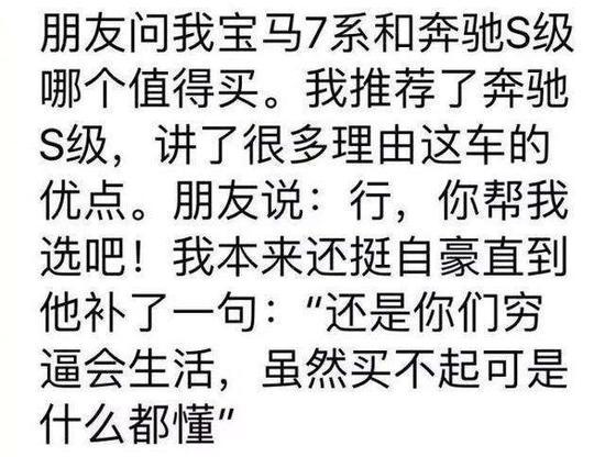澳门金沙永利娱乐场·潜艇滋事出丑,国内遭遇大危机,华人掀起回国潮,日本麻烦大了