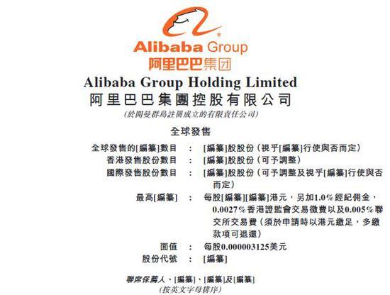 亚博体育ios版·探讨短视频行业新趋势,第七届中国新兴媒体产业融合大会启幕