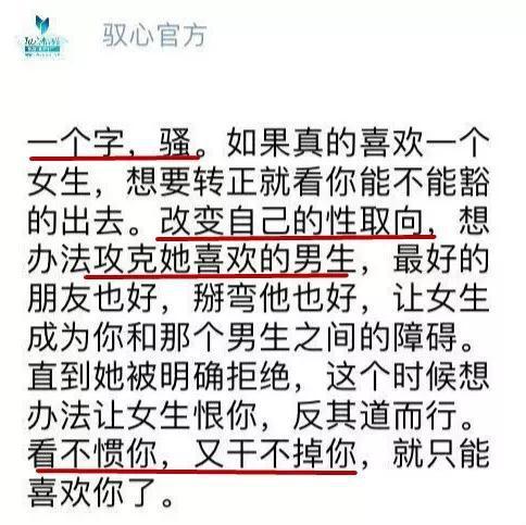 """发条娱乐作弊器使用方法 别老吹日本了!武汉军运会上6万个座位,""""不见一片垃圾"""""""
