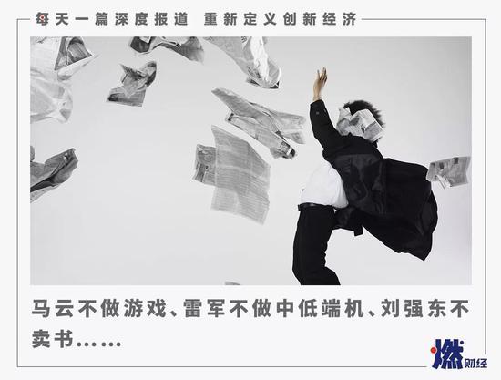 香港如何破局?这位新闻大佬有话说