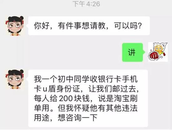 五分快3投注网|刘强东卸任京东物流总经理;vivoX30本月16日在桂林发布