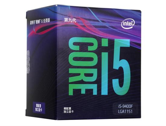 Intel无核显酷睿i5-9400F上市:比i5-8400还便宜50元