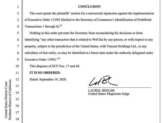 加州北区联邦地区法院裁定书的结论部分