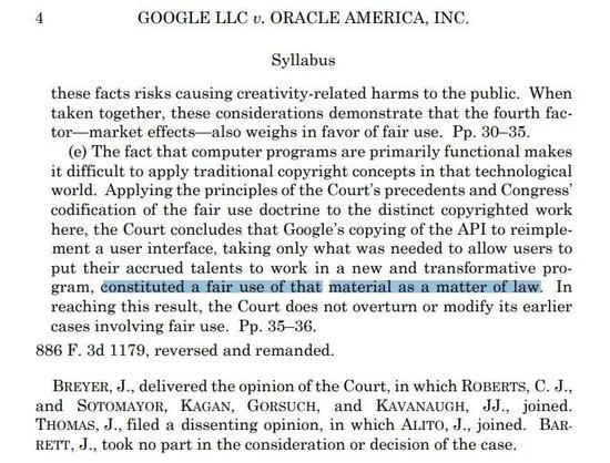 闹上美国最高法院后,硅谷史上最大的一桩恩怨终于了结了