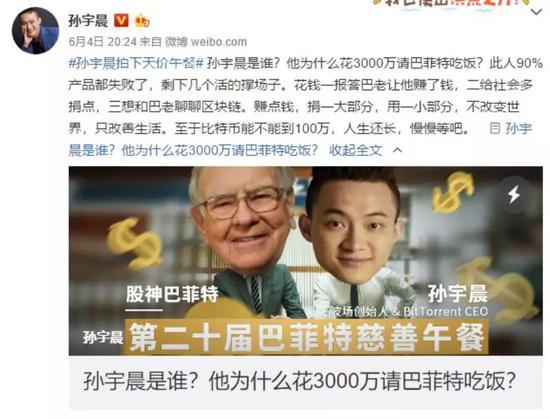 博彩是干什么的合法吗·央行上海总部推深改二十条 开放银行间债券市场