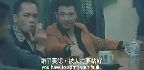 汤师爷这几句话说的好:
