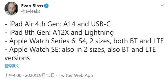 iPad/Apple Watch新料速递:A14首发 A12X沿用