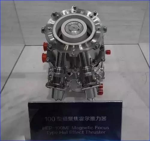 (实践17号卫星所使用的磁聚焦霍尔推力器。图片来源http://www.chinabeidou.gov.cn/xinwen/865.html)