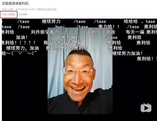 葡京娱乐场上网导航-2019年12月12日 环球财讯