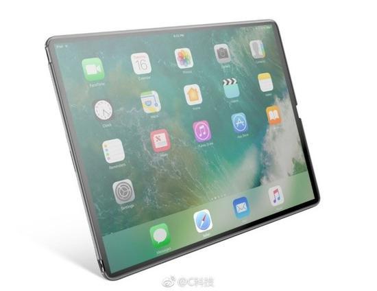网传新iPad Pro