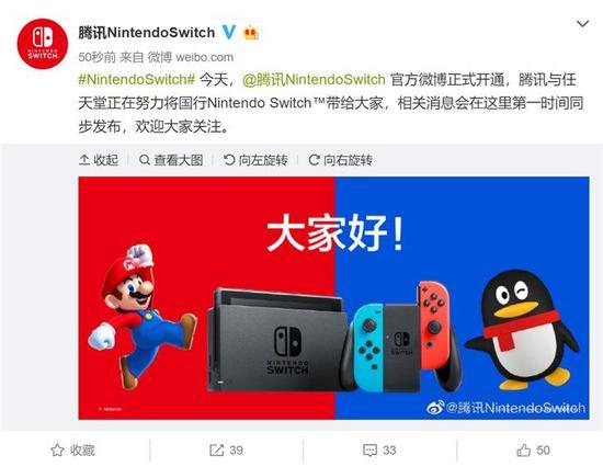 Switch发售时间曝光:国行Switch和日版有什么区别?