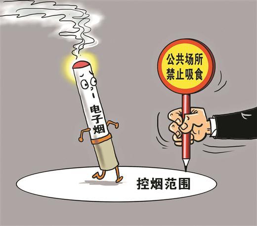 ▲世界卫生组织早已明确指出,电子烟有害公共健康。不少国家和地区早已在公共场合控制电子烟,甚至明令禁止销售