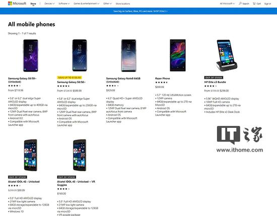 库存售罄:微软在线商店已无Windows系统手机出售掷凫猎兔