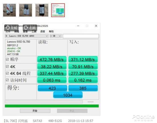 5d80-icapxph3772507.jpg