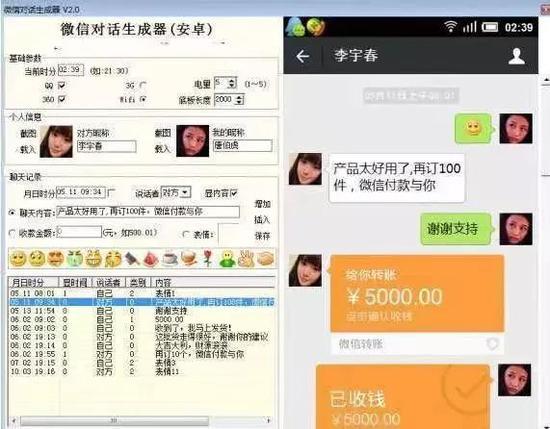 九洲娱乐网ju111.net_贵州绥正高速全线通车