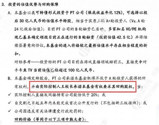 「赌博必赢方法」羊城掀起翘臀热浪 翘臀训练营广州站