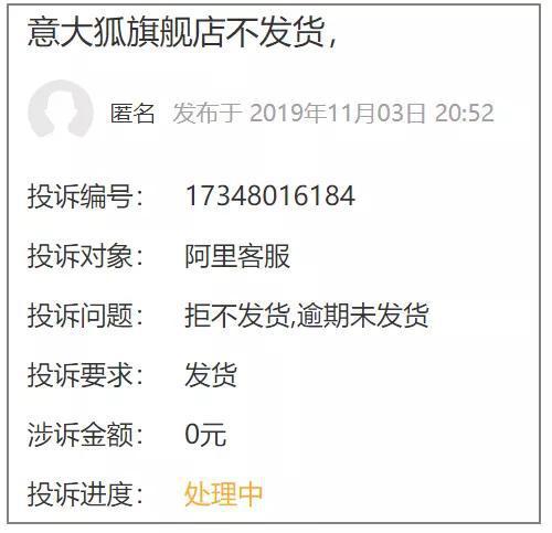 申博亚洲官网手机版_汽车也有电磁辐射,第一批测试车型结果出炉,评分都不理想