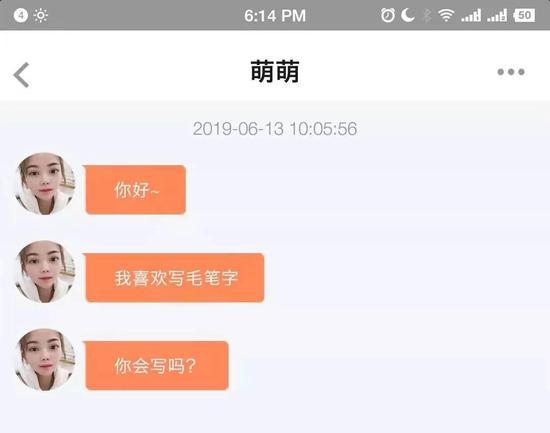 188菠菜·冬奥上海第一人!邵奕俊满意平昌首秀 偶像是刘翔