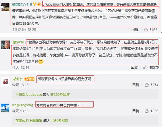 云博网址_林书豪赛后中文采访:体能还未完全恢复 输球因传球问题